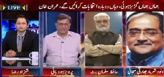 Awaam (Should We Be Friend or Enemy of India?) – 2nd June 2015