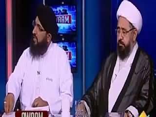 Awaam (Should Zakir Naik Be Banned?) – 29th July 2015