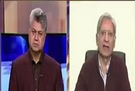 Awaam (Suo Moto And Article 184-3) – 21st December 2017