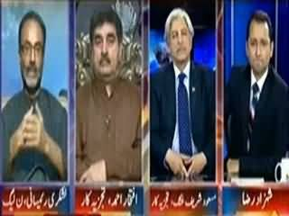Awaam (Taliban Groups Are Fighting with Each Other) – 11th April 2014