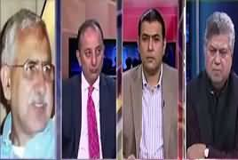 Awaam (Technocratic Hakumat Ki Afwahein) – 1st November 2017
