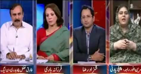 Awaam (Terrorists Are Being Surrounded) – 8th September 2015