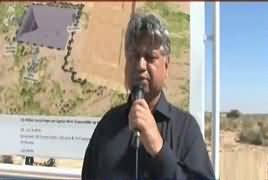 Awaam (Thar Coal Project Victims Waiting For Justice) – 1st February 2017