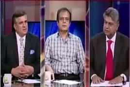 Awaam (Threatening Call To PEMRA) – 8th May 2017