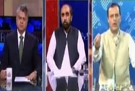 Awaam (Tickets Distribution in Political Parties) – 24th June 2018