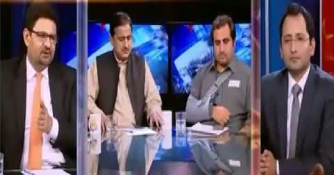 Awaam (Traders on Roads Against Withholding Tax) – 9th September 2015