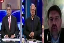 Awaam (What Is Going To Happen in Middle East) – 23rd May 2017
