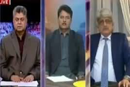 Awaam (What Is Govt's Agriculture Policy) – 7th February 2017