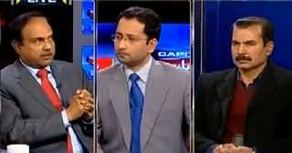 Awaam (What Will Be the Strategy of PMLN & PPP?) – 5th March 2015