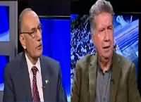 Awaam (Where Is National Action Plan) – 12th November 2016