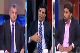 Awaam (Which Factor Motivate Voters) – 30th June 2018
