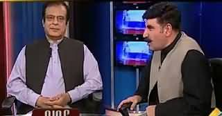 Awaam (Which PMLN Leaders Going to Join Musharraf Party) – 2nd July 2015