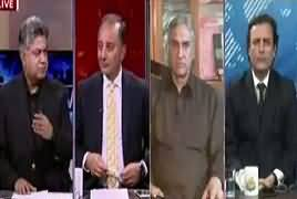 Awaam (Who Will Reform Senate System) – 7th March 2018