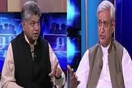 Awaam (Why Democracy Still Weak in Pakistan) – 16th May 2017