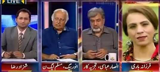 Awaam (Why Govt Reversed Decision About Save Children NGO?) – 15th June 2015