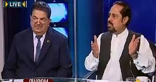 Awaam (Why Govt Took Back His Decision About Save The Children NGO) – 16th June 2015