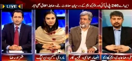Awaam (Why Operation in Karachi Against MQM Only?) – 1st April 2015