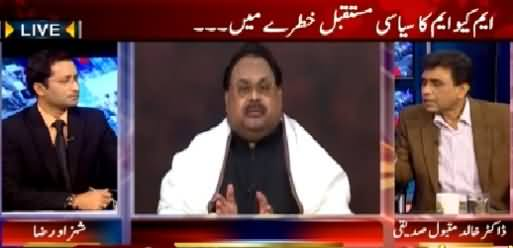 Awaam (Why Pakistani Passport Not Issuing to Altaf Hussain) – 25th March 2015