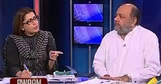 Awaam (Will BBC Report Damage MQM?) – 25th June 2015