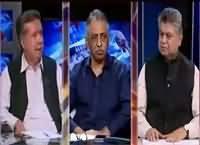 Awaam (Will Imran Khan Shut Down Islamabad) – 17th October 2016