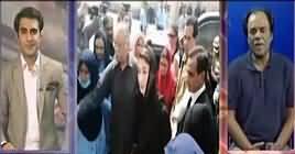 Awaam (Will PMLN Continue Aggressive Politics) – 19th July 2019