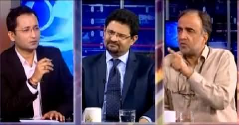 Awaam (Wrong Use of Social Media in Pakistan, Target Politicians) – 21st May 2015