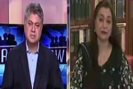 Awaam (Yasmin Niazi Sharing Memories of Benazir) – 21st June 2017