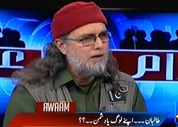 Awaam (Zahid Hamid Debating Against Democracy) – 13th October 2013