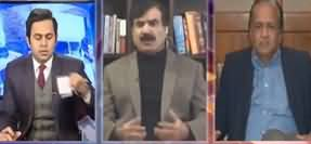 Awam (How Iran Will Respond to American Attack) - 4th January 2020