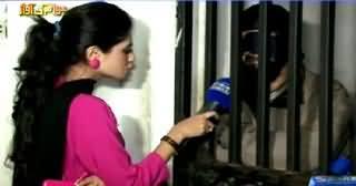 Awam Ki Awaz (Aik Chehre Par Kai Chehre Saja Lete Hain Loog) – 21st April 2015