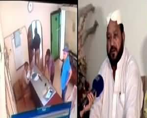 Awam Ki Awaz (Aik Shaam Shaheedon Ke Wursa Ke Sath) – 9th June 2015