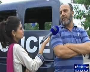 Awam Ki Awaz (Awam Ki Hifazat Police Kary Gi, Aur Police Ki Hifazat??) - 14th September 2013