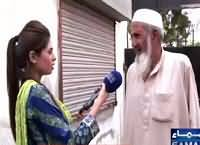 Awam Ki Awaz (Kam Umar Bachon Ki Shadi Ka Mansoba) – 8th September 2015