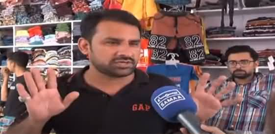 Awam Ki Awaz (Public Survey: What Is New in Naya Pakistan?) - 19th September 2021