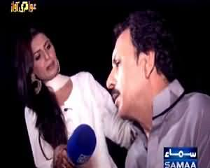 Awam Ki Awaz (Reenactment Ka Jado Sar Char Ke Boole) – 28th July 2015