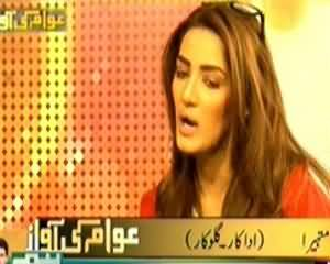 Awam Ki Awaz (Scandals Are Necessary To Remain Active in News) - 21st March 2014