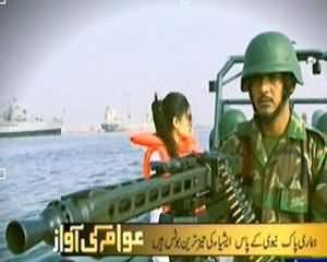 Awam Ki Awaz (SSG Pak Navy Ka Special Group Hai) - 7th September 2013