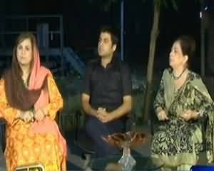 Awam Ki Baat (Ideal Ki Talash) - 21st December 2013