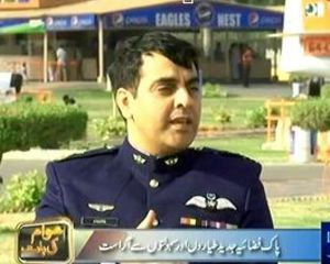 Awam Ki Baat (Pakistan Airforce Role in 1965 War) - 7th September 2013