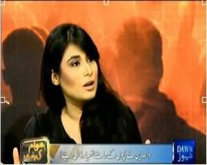 Awam Ki Baat (Parents Ne Bachon Ke Samne Hathiar Daal Diye) - 20th December 2013