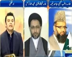 Awam Ki Baat (Rawalpindi Waqia Musalmano Kay Khilaf Sazish Hai - Ulma e Karam) - 16th November 2013