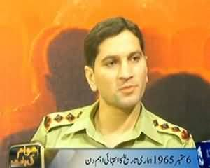 Awam Ki Baat (Special Program on 6th September 1965, the Defence Day of Pakistan) - 6th September 2013