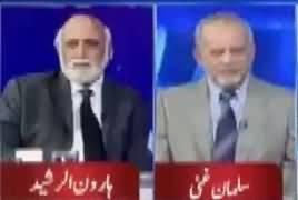 Awam Ki Cheekhein Niklein Gi - Haroon Rasheed Response on This Statement of Asad Umar