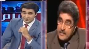 Fazlur Rehman's Last Night Tone Was Really Astonishing - Iftikhar Ahmad Analysis