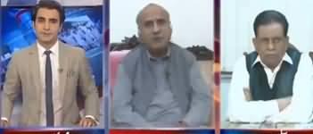 Awam (Punjab Mein Tabdeeli Nagazeer) - 22nd November 2019