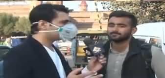 Awam (Reaction of Lahoris On Smog) - 24th November 2019