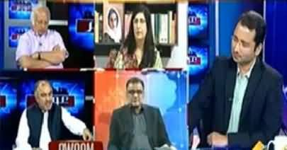 Awam (Sever Summer and Load Shedding, Public Crying) – 2nd May 2014