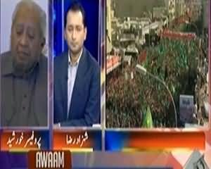 Awam (Yaum Ashoora, Qurbanioon Ka Din) – 15th November 2013