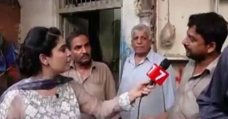 Awami Rai (Lahore NA-124 By-Election) – 4th September 2018