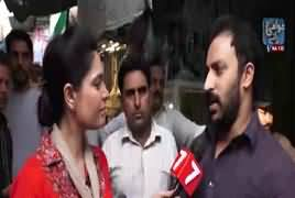 Awami Rai (Live From NA-122) – 22nd October 2017